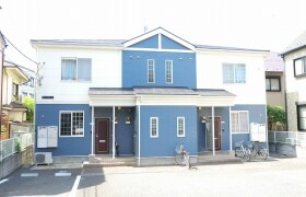 3DK Apartment in Naruse - Machida-shi