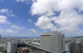 3LDK {building type} in Omoromachi - Naha-shi