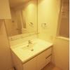 1LDK Apartment to Rent in Toshima-ku Washroom