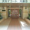1K Apartment to Rent in Ota-ku Entrance Hall