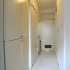 1K Apartment to Rent in Sumida-ku Washroom