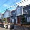 2LDK Apartment to Rent in Hino-shi Exterior