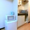 在横浜市港北区内租赁1R 公寓大厦 的 Equipment