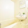 在中野區內租賃1K 公寓大廈 的房產 浴室