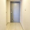 4LDK Apartment to Buy in Otsu-shi Entrance