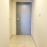 4LDK Apartment to Buy in Otsu-shi Entrance