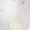 3DK Apartment to Rent in Nagoya-shi Minami-ku Interior