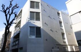 1LDK Mansion in Yukigayaotsukamachi - Ota-ku