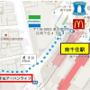 Whole Building Apartment to Buy in Arakawa-ku Access Map