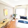 1R マンション 渋谷区 リビングルーム