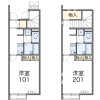 1K Apartment to Rent in Nagoya-shi Midori-ku Floorplan