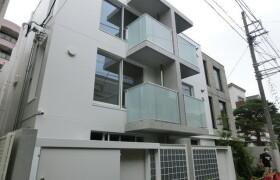 1LDK 맨션 in Nakane - Meguro-ku
