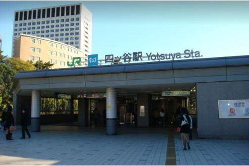 Whole Building Apartment to Buy in Shinjuku-ku Landmark