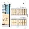 1K Apartment to Rent in Yokohama-shi Tsurumi-ku Layout Drawing