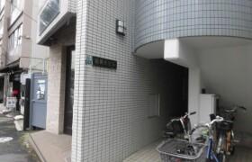 1LDK Mansion in Shimomeguro - Meguro-ku