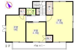 4LDK House in Fuda - Chofu-shi