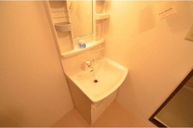 3LDK Apartment to Rent in Nagoya-shi Showa-ku Washroom