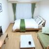 在横濱市港北�區內租賃1K 公寓大廈 的房產 Room