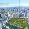 1K Apartment to Buy in Minato-ku Landmark