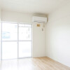 2DK Apartment to Rent in Kato-shi Interior