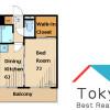 1DK Apartment to Rent in Nakano-ku Floorplan