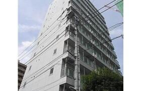 2LDK Mansion in Sagamiono - Sagamihara-shi Minami-ku