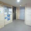 1K Apartment to Rent in Shinjuku-ku Shared Facility