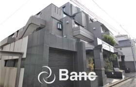 中野区南台-4LDK{building type}