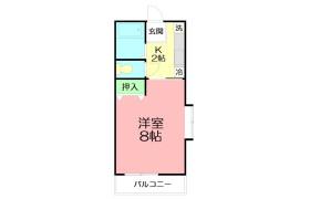 1K Apartment in Hinataoka - Hiratsuka-shi