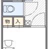 1K Apartment to Rent in Kyoto-shi Higashiyama-ku Interior