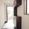 4LDK House to Buy in Nara-shi Entrance