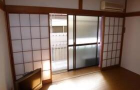 1DK Mansion in Kamiikebukuro - Toshima-ku