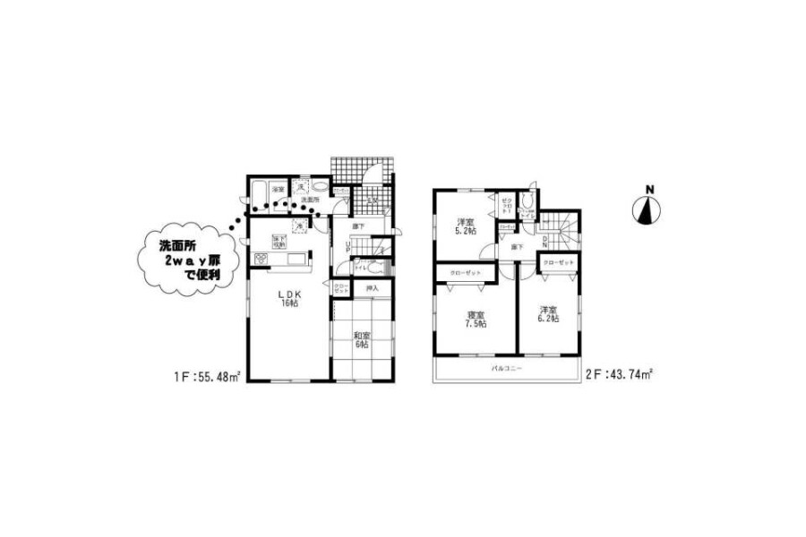 4LDK House to Buy in Fukuoka-shi Higashi-ku Floorplan
