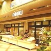 1K Apartment to Rent in Kashiwa-shi Supermarket