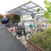 在横浜市青葉区内租赁2LDK 公寓大厦 的 Shared Facility