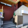 2K Apartment to Rent in Shinagawa-ku Entrance Hall