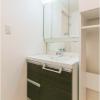 4LDK House to Buy in Meguro-ku Washroom