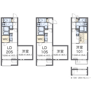 1DK Apartment in Kitashin - Yokohama-shi Seya-ku Floorplan