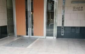 3LDK Apartment in Bishoen - Osaka-shi Abeno-ku
