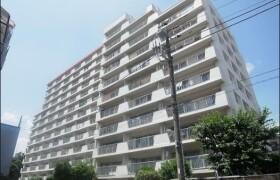 2SLDK Mansion in Megurohoncho - Meguro-ku