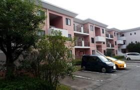 3LDK Apartment in Kubodai - Ryugasaki-shi