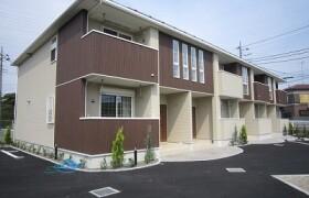 2DK Apartment in Yotsuya - Zama-shi