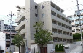 1LDK Mansion in Sumiregaoka - Yokohama-shi Tsuzuki-ku