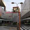 Whole Building Apartment to Buy in Shinagawa-ku Interior