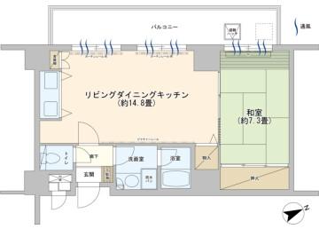1LDK Apartment to Buy in Agatsuma-gun Kusatsu-machi Floorplan