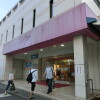 1K Apartment to Rent in Chiba-shi Inage-ku Shopping Mall