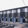 2DK Apartment to Rent in Sakura-shi Exterior