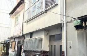 4DK House in Tezukayamanaka - Osaka-shi Sumiyoshi-ku