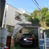 4DK House to Buy in Meguro-ku Exterior
