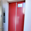 Whole Building Office to Buy in Shinjuku-ku Shared Facility